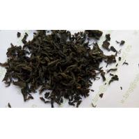 Buy cheap Cyclocarya paliurus Tea Cyclocarya paliurus Batal Iljinsk dried leaves Qing qian liu from wholesalers