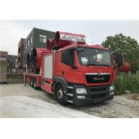 Buy cheap 353kW 480HP 6*4 Drive 12.419L 2300N Fire Fighting Truck from wholesalers
