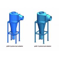 Buy cheap Reliable Dust Collection Cyclone Separator , Industrial Cyclone Separator Unit from wholesalers