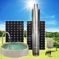 Buy cheap Dc Solar Submersible Water Pump from wholesalers