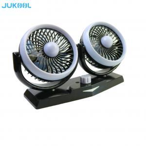 Buy cheap Twin Head ABS 5 Inch 24V Car Fan product