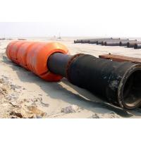 Buy cheap Electric  EPDM  Rubber Low Reaction Force Cylinder,Marine Fender Rubber Cylinder from wholesalers