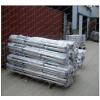 Buy cheap Scaffold outrigger from wholesalers