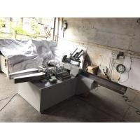 Buy cheap Coffee Table Napkin Manufacturing Machine / Toilet Seat Cover Paper Making Equipment 7.5Kw from wholesalers