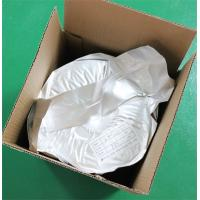 Buy cheap Capacitor Polypropylene Film with heavey edge 7micron*75mm from wholesalers