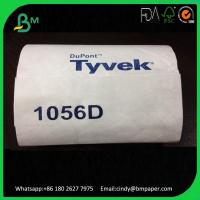 Buy cheap Hot sale 1056d 1057d tyvek paper for silica-gel sachets product
