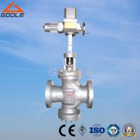 Buy cheap Electric Double-Seated Steam Pressure Reducing Valve (GAY945h) from wholesalers