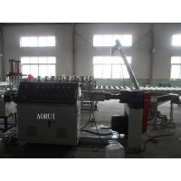 Buy cheap PE Bottle Flakes Plastic Granules Machine PP Recycle Granules Extrusion Line from wholesalers