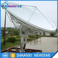 Buy cheap 3.7m c or ku band Rx/Tx ring focus earth station satellite communication antenna from wholesalers