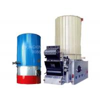 Buy cheap 700kw Coal Fired Thermic Fluid Heater Solid Fuel Fired Thermic Fluid Heater from wholesalers