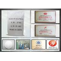 Buy cheap Tiny Particle White Barite Powder High Temperature Resistant CAS 7727-43-7 from wholesalers