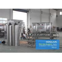 Buy cheap OEM Industrial Water Purification Equipment Automatic Welding SS304 / 316L Storage from wholesalers