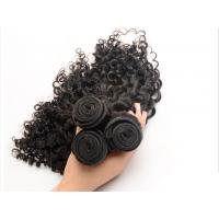 Buy cheap Full cuticle ture lengths real beauty aofa 100% virgin wholesale human hair extension from wholesalers