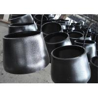 Buy cheap A234 WPB B16.9 carbon seamless concentric reducer from wholesalers