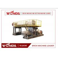Buy cheap High Manganese Steel Red Clay Bricks Manufacturing Machine With Double Shaft Mixer from wholesalers