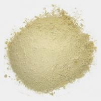 Buy cheap Fluazinam 79622-59-6 Agricultural fungicide technical concentrate Fluazinam 98% Pesticide from wholesalers