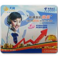 Buy cheap Made in china hot sale gift mouse pad, computer mouse pad of rubber base from wholesalers