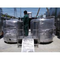 Buy cheap SUS304 Saccharification Stainless Steel Beer Fermenter 1000L 10BBL from wholesalers