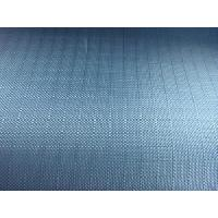Buy cheap Oxford Ribstop Fabric product