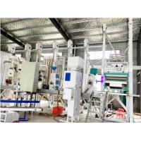 Buy cheap Small rice mill plant  mini rice color sorter from China manufacturer home use with competitive price from wholesalers
