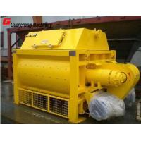 Buy cheap Sicoma yellow stainless 2m³ double shaft cement mixer with pow power from wholesalers