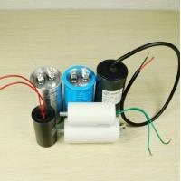 Buy cheap Super Capacitor from wholesalers