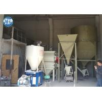 Buy cheap Concrete Dry Mortar Plant MG Job Site Use With Automatic Packaging Function from wholesalers