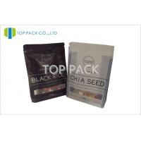 Buy cheap Rice Resealable Pouch With Block Bottom , Food Grade Zipper Bag from wholesalers