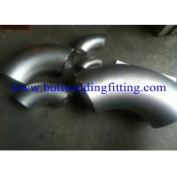 Buy cheap Stainless Steel Weld Elbows ASTM / ASME SB 111 / 466/ASTM A403 UNS NO. C 10100 10200 10300 10800 from wholesalers
