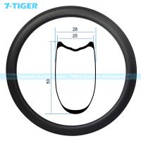 Buy cheap 7-tiger 700C carbon bike rims 50 x 25 mm profile tubular rims wide tire design High TG epoxy resin U shape system from wholesalers