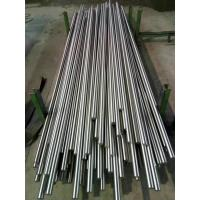 Buy cheap Industrial Hastelloy C276 Welding Rod , Hastelloy C276 Round Bar For Chemical Processing from wholesalers