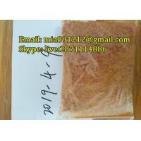 Buy cheap Buy 5fmdmb2201 5FMDMB2201 99.8% Purity Legal Cannabinoids Research Chemical  5fmdmb-2201 yellow powder RC cannabinoid from wholesalers