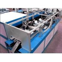 China Packing Machine, Gloves packging machine hot sale on sale
