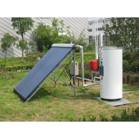 Buy cheap Household 150L Heat Pipe Separate Pressurized Solar Water Heater Systems Customized from wholesalers