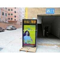 """Buy cheap 70""""Sunlight Readable Outdoor LCD Advertising Display (HTII-70LMA) from wholesalers"""