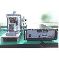 Buy cheap 2000 W 20khz Ultrasonic Metal Welding FOR Metal Stranded Wire Welding from wholesalers