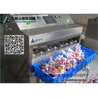 Buy cheap Hot Sale High Quality High Efficiency Beverage Filling and Sealing Machine for	Plastic Bag from wholesalers