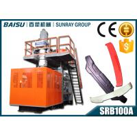 Buy cheap Car Bumper Car Spoiler Extrusion Blow Moulding Machine 25 - 30BPH Capacity SRB100A from wholesalers