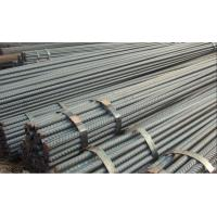 Buy cheap ASTM A615 Hot Rolled Steel Plate Deformed Steel Bar For Reinforcement from wholesalers