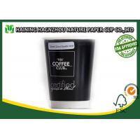 Buy cheap Gold Foil 12 Oz  Insulated Disposable Coffee Cups Black Color FDA Certification from wholesalers