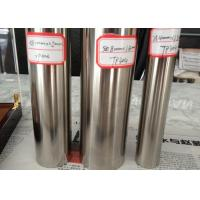 Buy cheap TP304 Seamless Stainless Steel Sanitary Tubing By Mirror Polished 320G from wholesalers