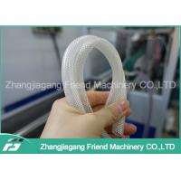 Buy cheap Different Sizes Fiber Wire Plastic Pipe Machine Pvc Pipe Equipment For Garden from wholesalers