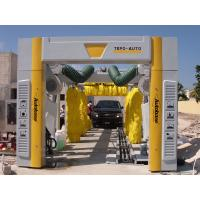 Buy cheap car wash autobase technology & energy saving & security from wholesalers