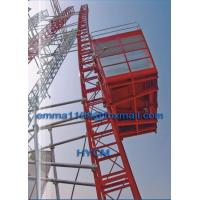 Buy cheap SC200 2000KG Cab Tilt Building Construction  Man-Lift Passenger Hoist from wholesalers
