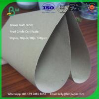 Buy cheap Paper mills producing high quality brown kraft paper in roll and sheets from wholesalers