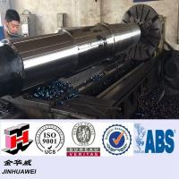 Buy cheap Forging Fan Shaft Axle Shaft Forging from wholesalers