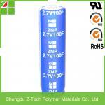 Buy cheap , feedthrough capacitor,ceramic capacitor,glass capacitor,mica capacitor from wholesalers