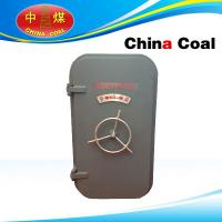 Buy cheap Explosion-proof Airtight Door product