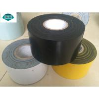 Buy cheap Corrosion Protection Materials Pipe Wrap Tape Black or White for Underground Steel Pipeline from wholesalers