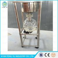 Buy cheap chemical Laboratory 50L Stainless Steel Filter/ filtration system for liquid-liquid extraction from wholesalers